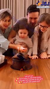 جشن تولد دختر شاهرخ استخری
