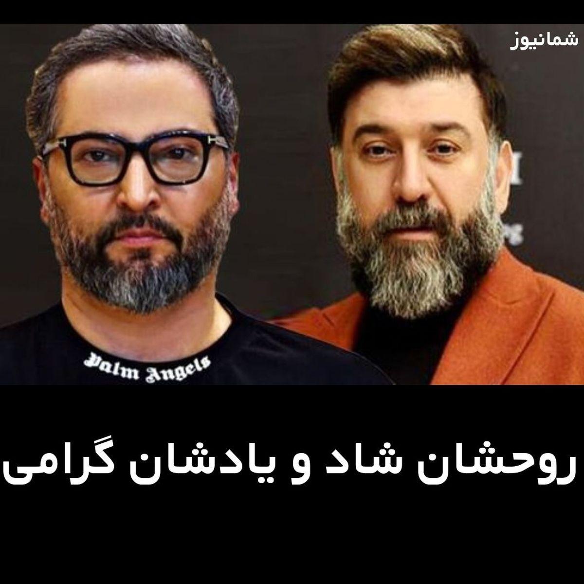 مزار علی انصاریان و مهرداد میناوند + عکس