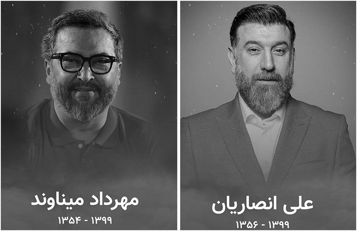 خلاصه دیدار یادبود علی انصاریان و میناوند + فیلم