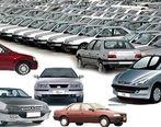 پیش بینی قیمت خودرو تا پایان سال + جزئیات