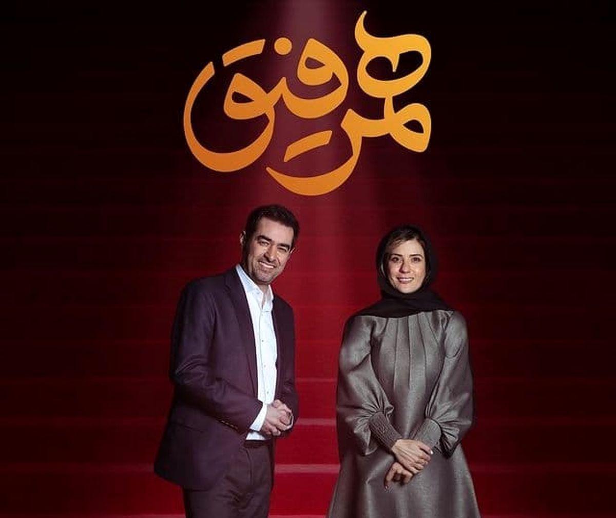 سارا بهرامی مهمان این هفته برنامه همرفیق + عکس