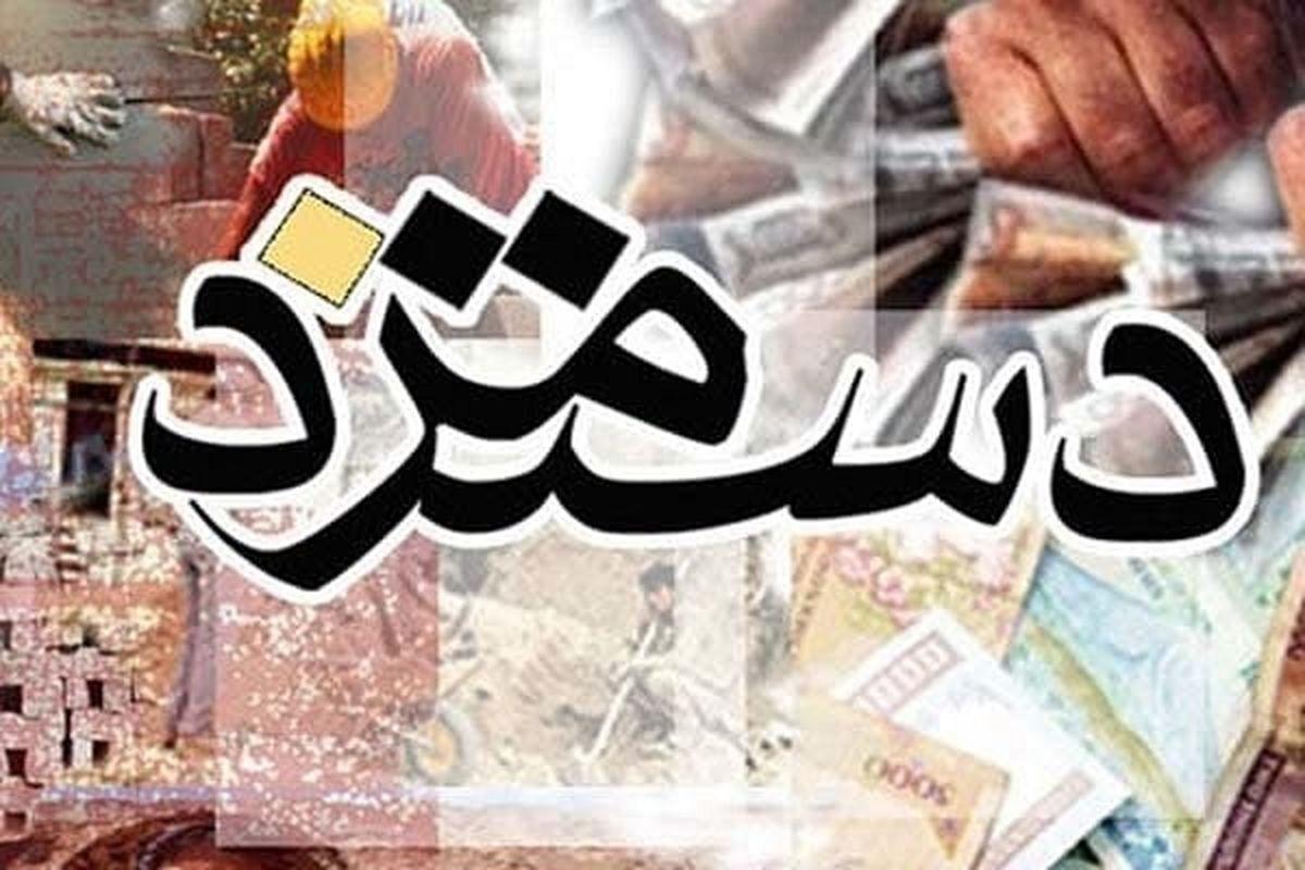 سبد معیشت ۸میلیون و ۷۰۰هزار تومان شد+ جزئیات