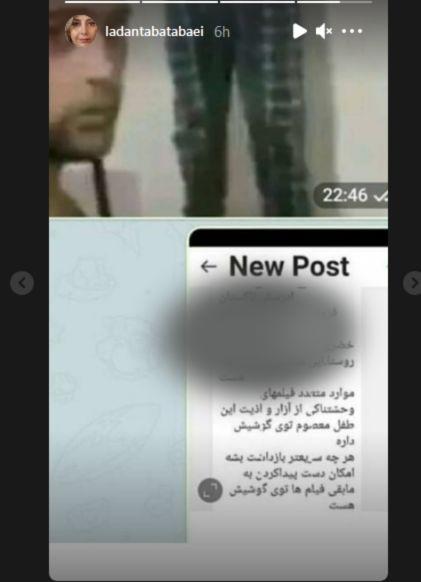 Screenshot_2021-01-10 Stories • Instagram