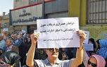 شوک | از حقوق معلمان 800 هزار تومان کسر شد