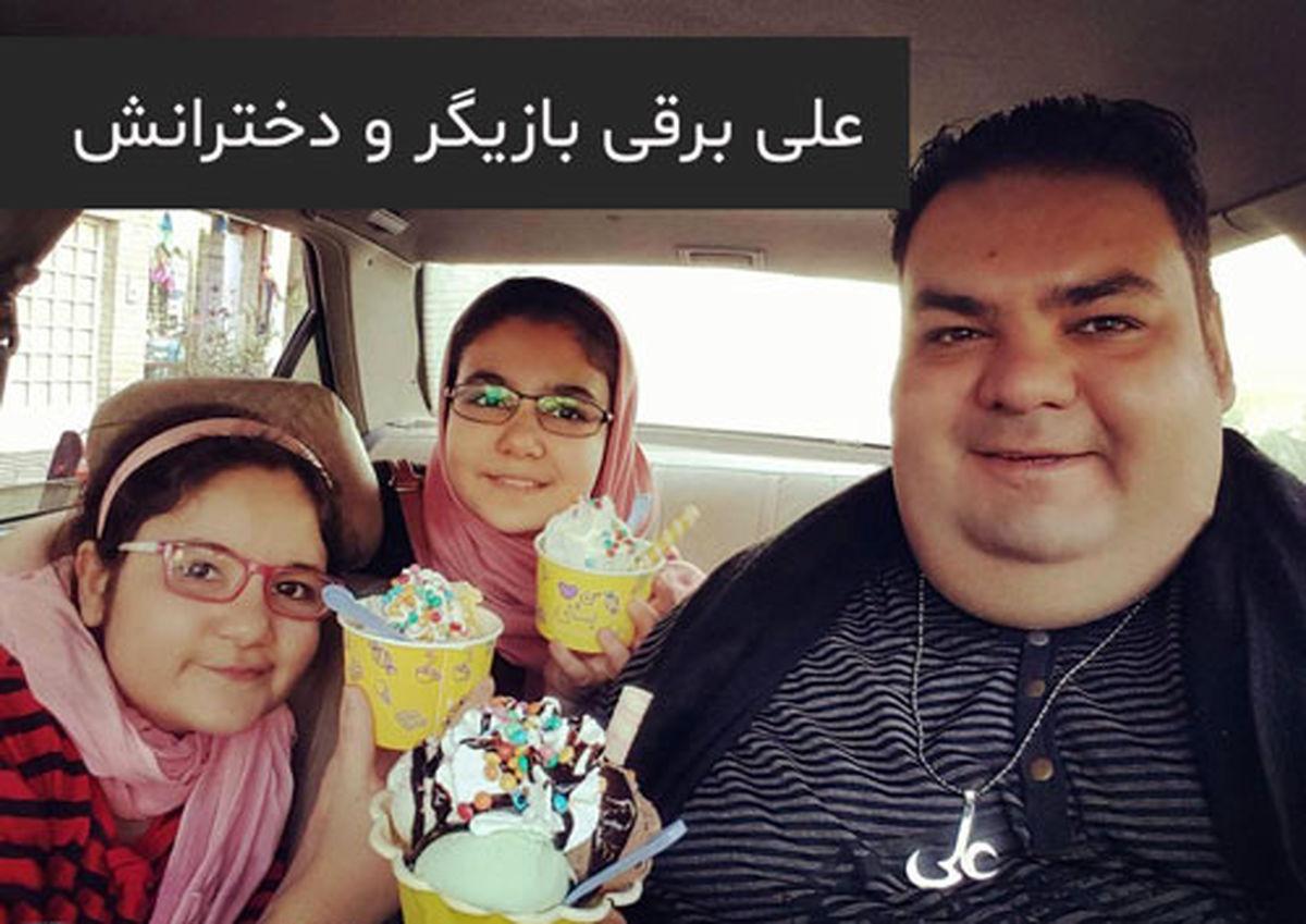 عکس دیده نشده از علی برقی در کنار دخترانش + عکس
