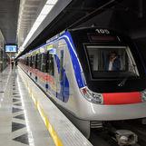 جزئیات رایگان شدن مترو تهران در چند روز آینده