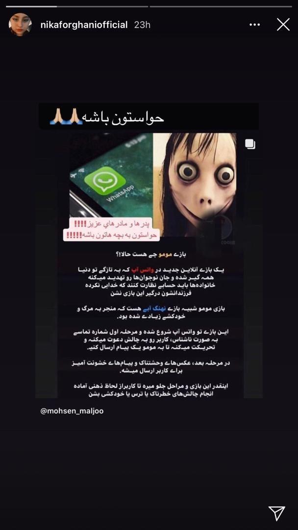 WhatsApp Image 2020-10-20 at 20.12.07